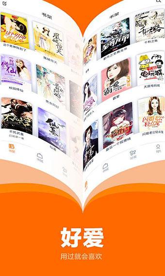 七書免費小說閱讀(3)