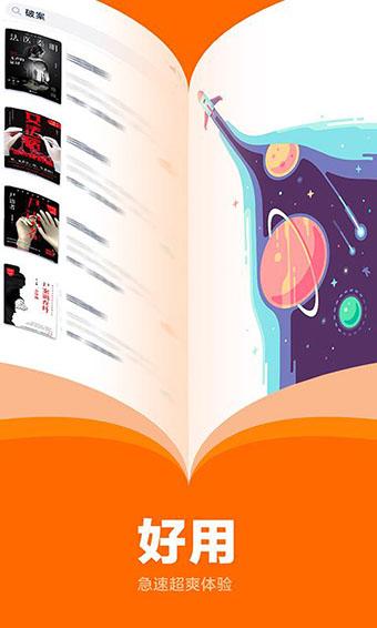 七書免費小說閱讀(1)