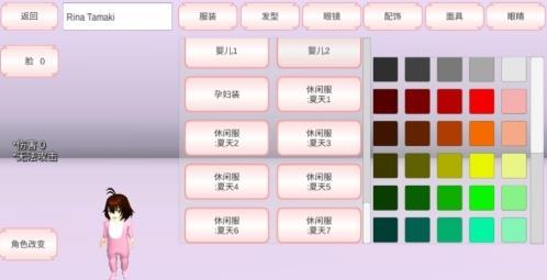 樱花校园模拟器轮椅版(3)
