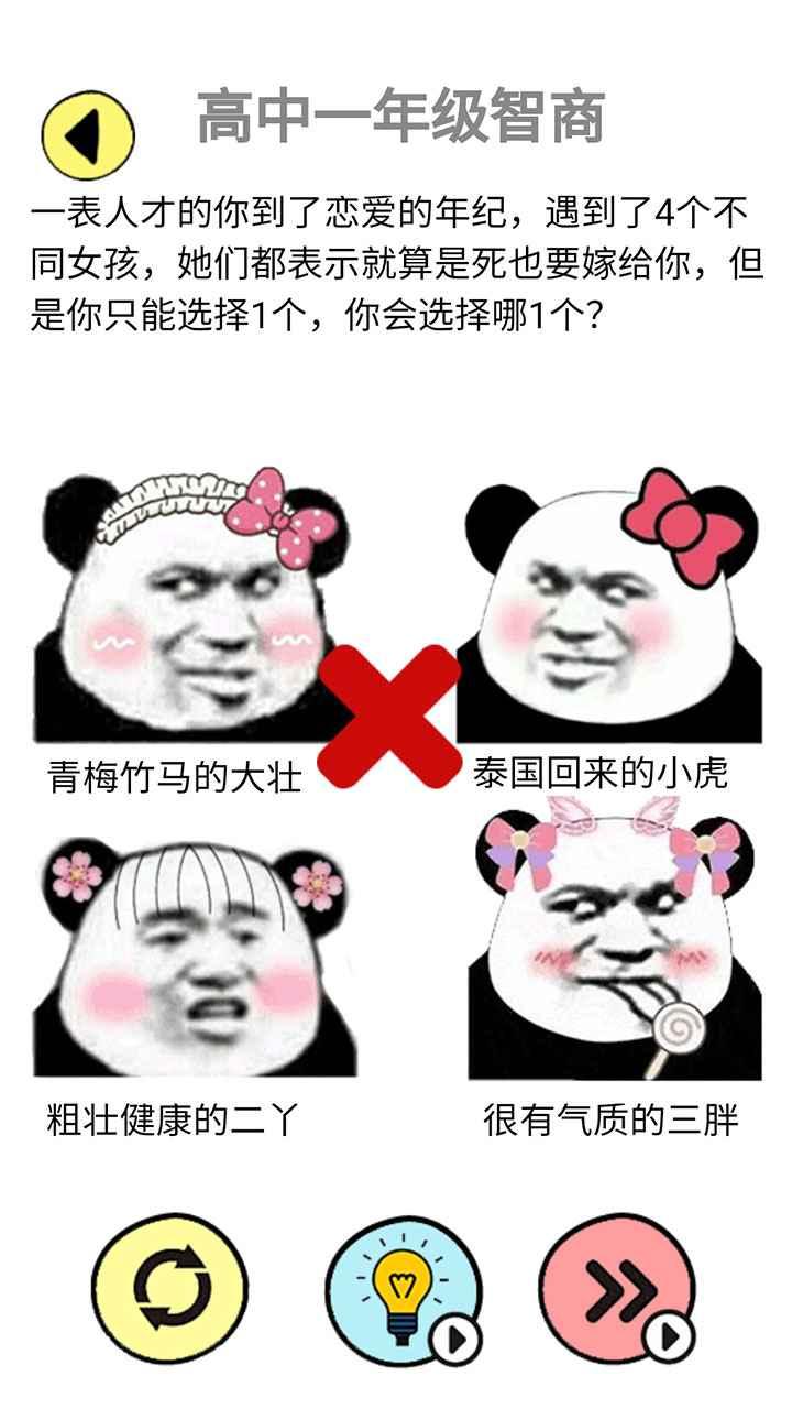 辣么大佬洞(3)