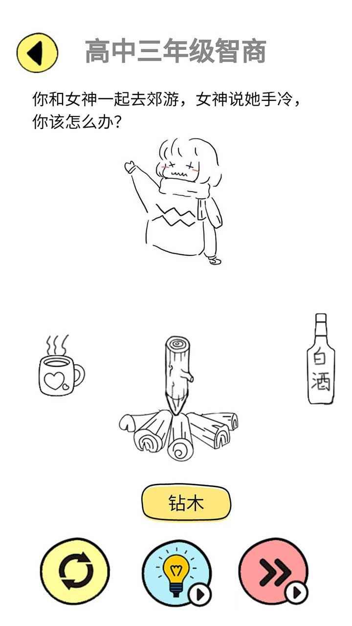 辣么大佬洞(4)
