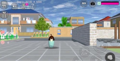 樱花校园模拟器轮椅版(6)