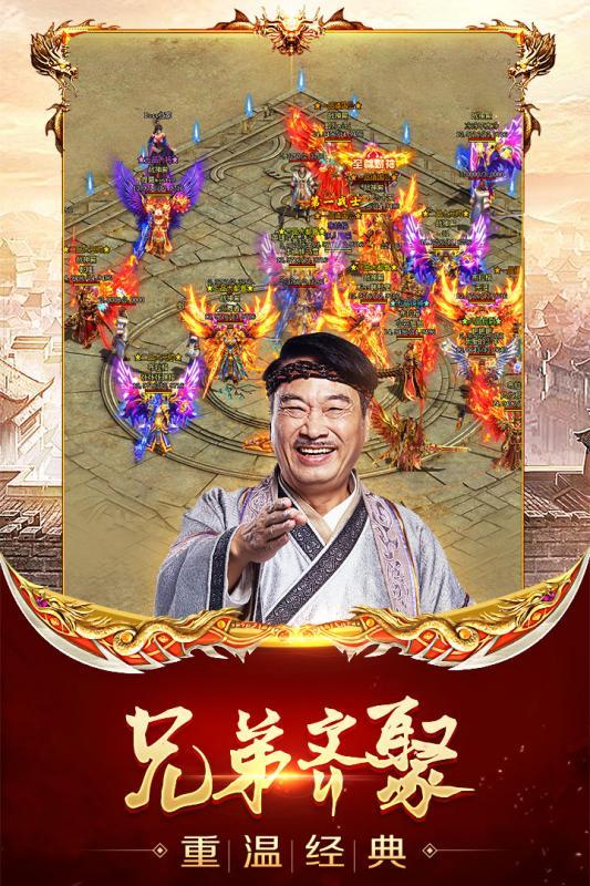 龍騰傳世賺錢版(1)
