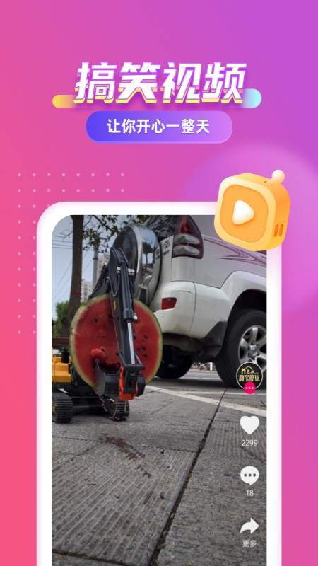 七彩来电秀(3)
