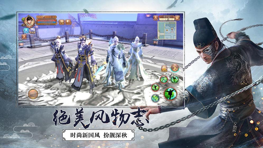 九阴绝学官网版(3)