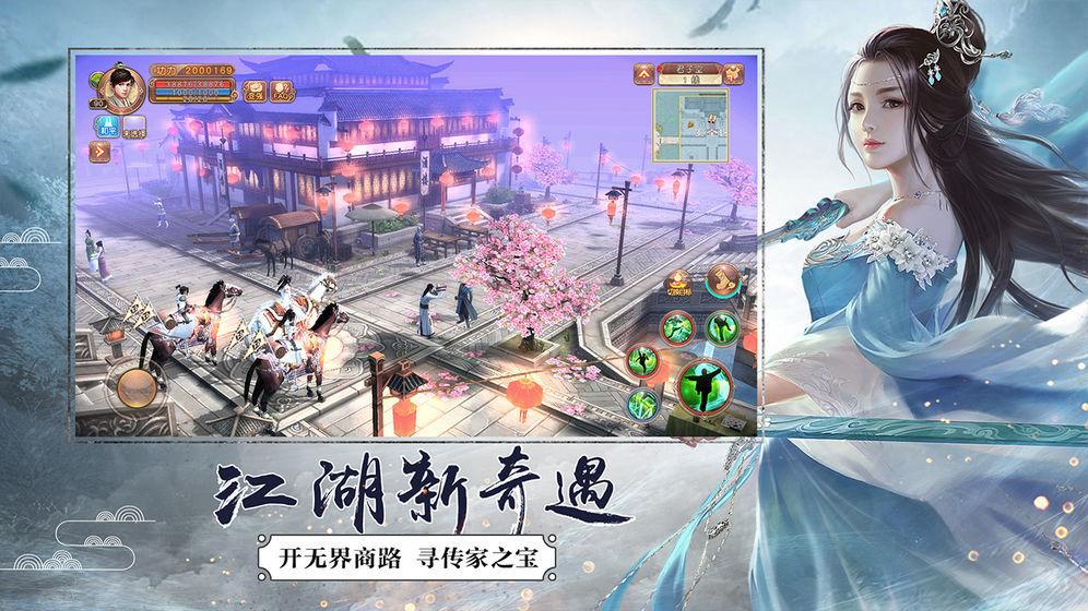 九阴绝学官网版(1)