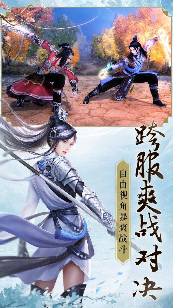 凤年传最新版(3)