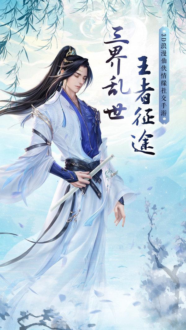 凤年传最新版(1)