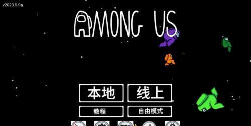太空杀中文版(1)