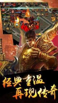 昊天火龍三職業版
