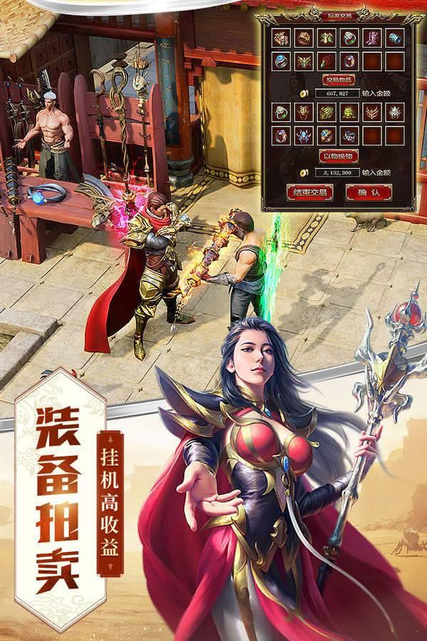 龍城傳奇打米版(3)