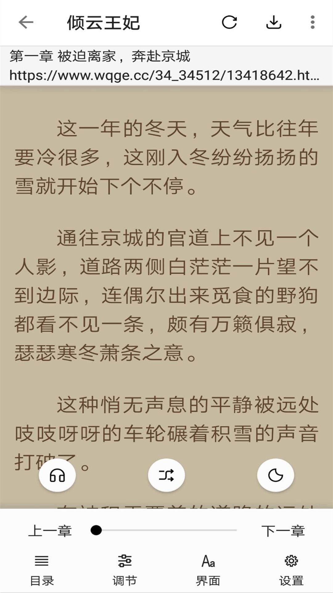 云悅免費熱門小說(1)