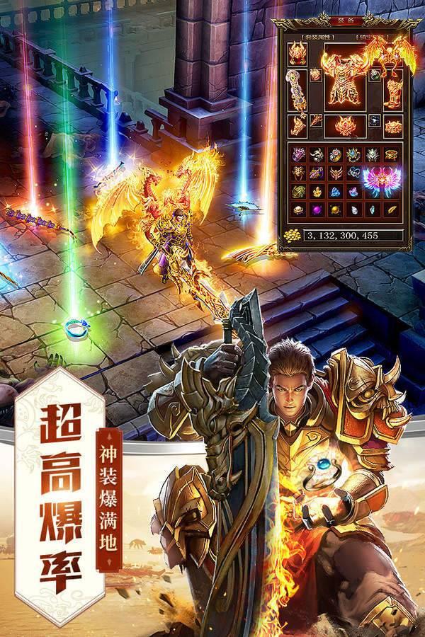 龍城傳奇打米版(4)