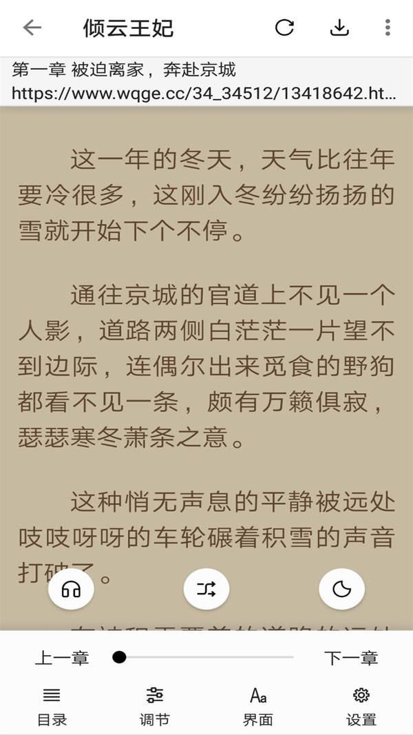 云悅免費熱門小說