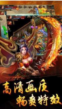 昊天火龍三職業版(1)