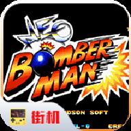 NEO炸弹人手机破解版