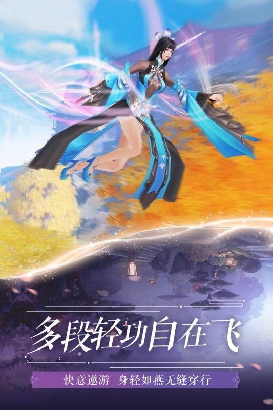 游梦互娱仙梦奇缘(1)