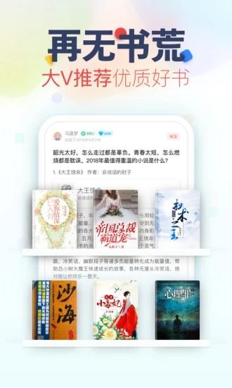 黄金屋小说(2)
