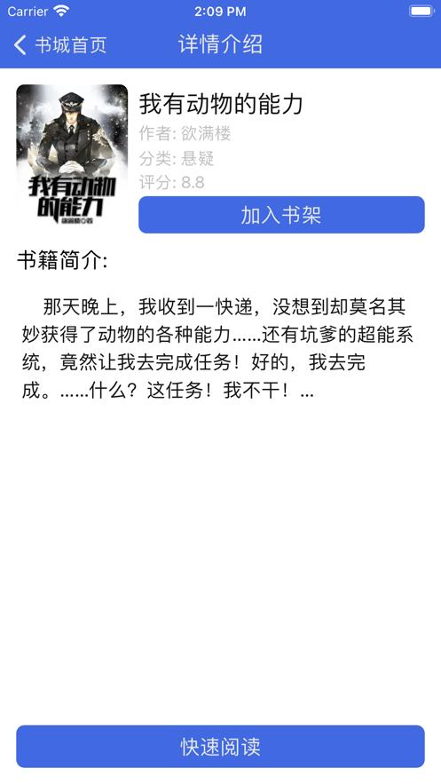 琼书中文(1)