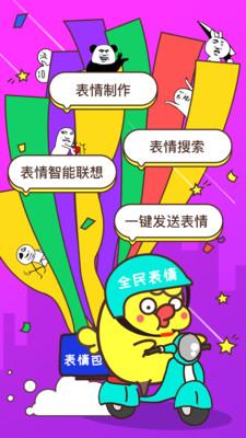 搞笑斗圖大師(2)