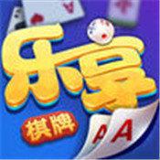 樂享棋牌app