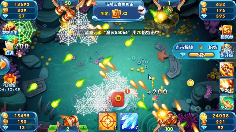 奧榕對戰捕魚千炮版(2)