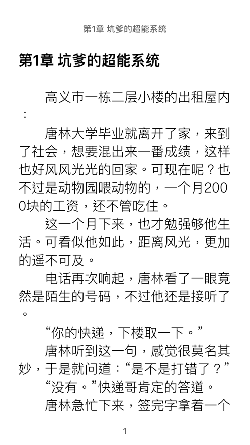 琼书中文(2)
