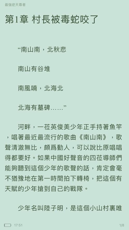 热门小说(3)