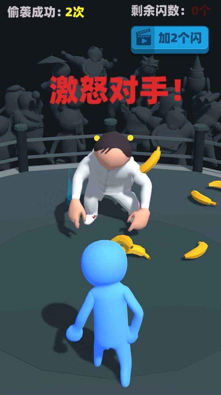偷襲武林老同志(3)