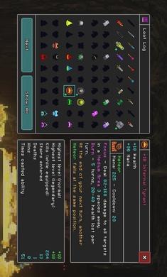 傳奇戰利品迷宮破解版(6)