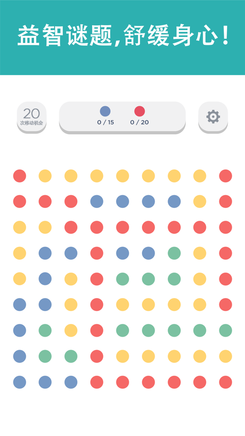 Two Dots(5)