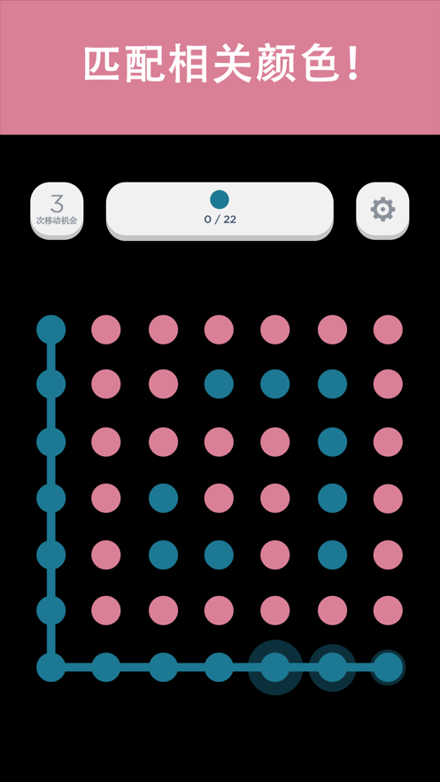 Two Dots(1)