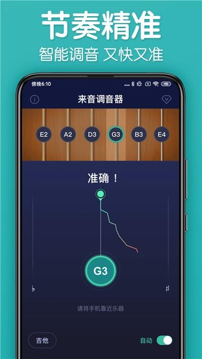 �碚庑┦兰乙粽{音器(2)