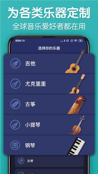 �砜浣币粽{音器(3)