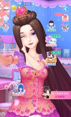 叶罗丽彩妆公主破解版(1)
