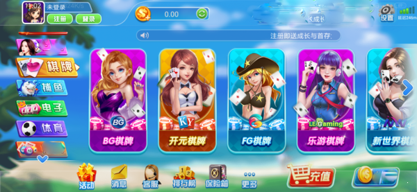 511ccapp开心娱乐安卓版(3)