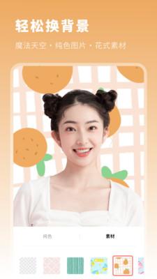 ai换脸大师(2)