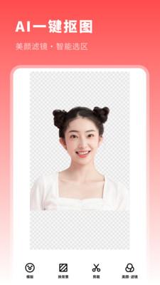 ai换脸大师(1)