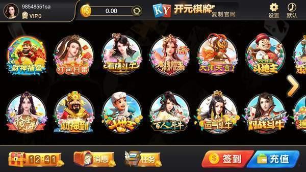 开元小游戏棋牌(3)