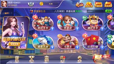 金鸡娱乐棋牌最新版(2)