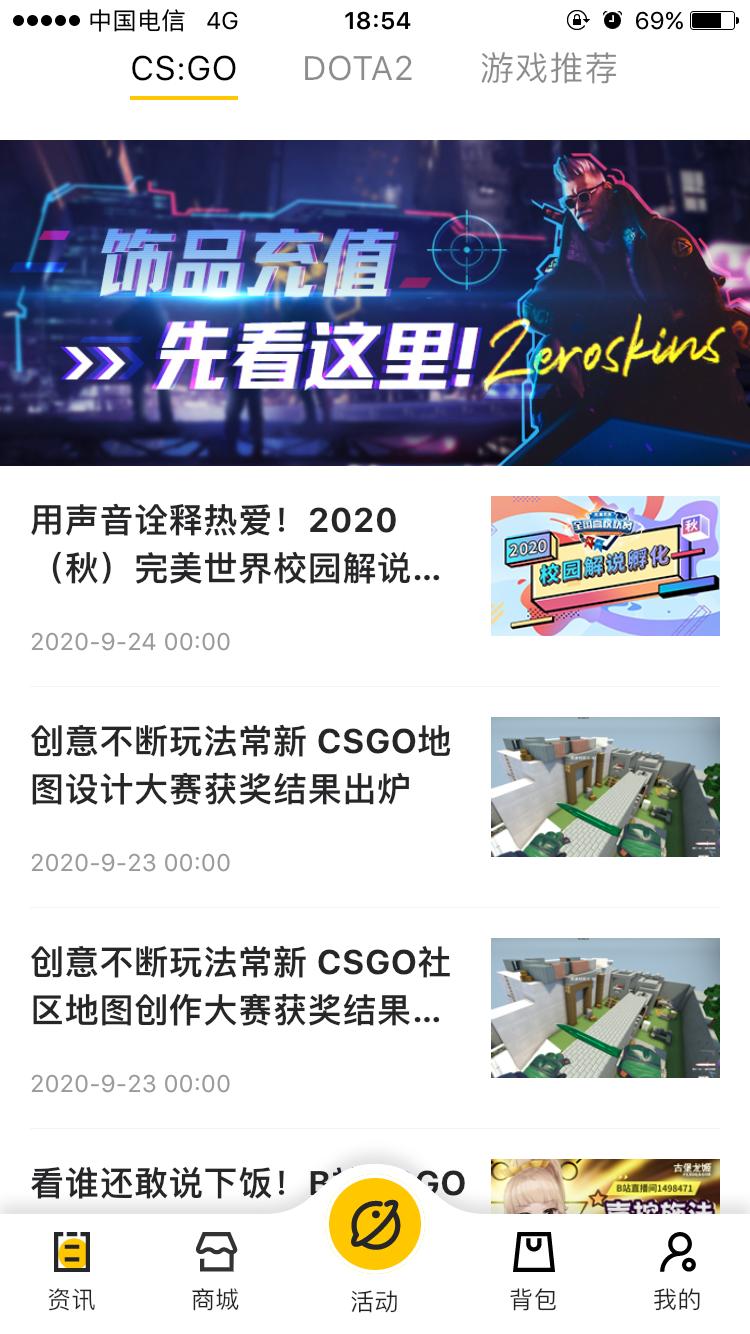 ZeroSKins(2)