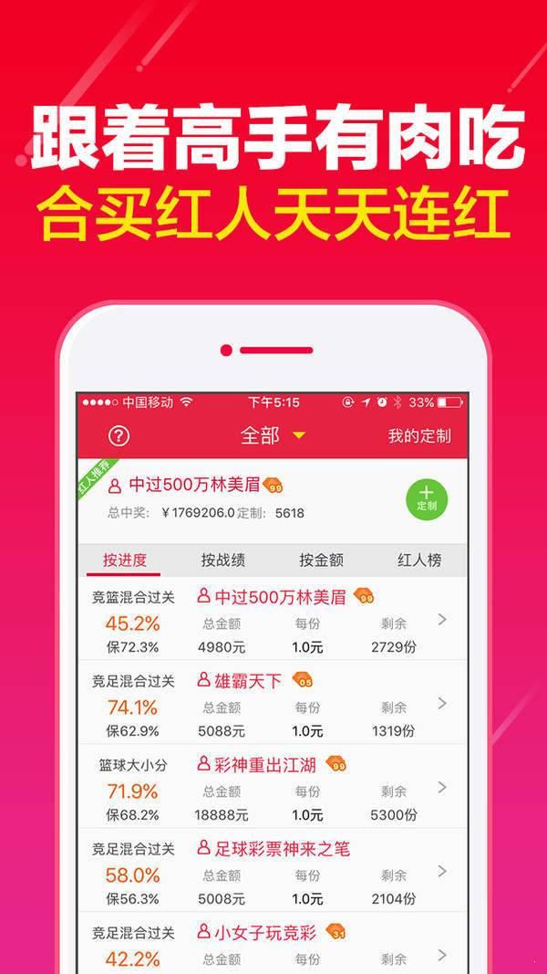 一定牛app官方版(2)