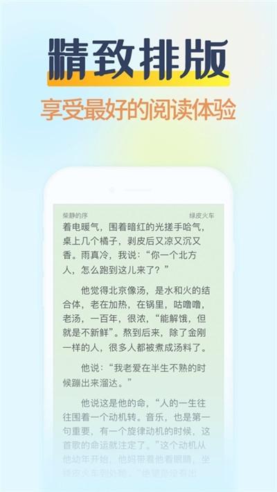 掌民小说免费阅读(1)