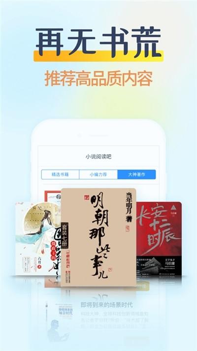 掌民小说免费阅读(2)