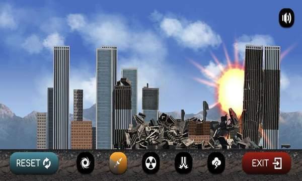 粉碎城市(2)