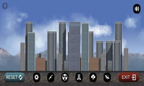 粉碎城市(3)