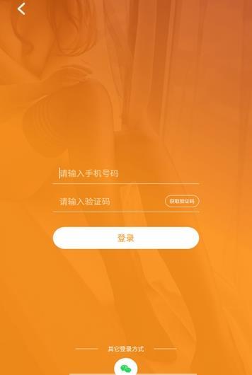 原味恋物交易平台(3)