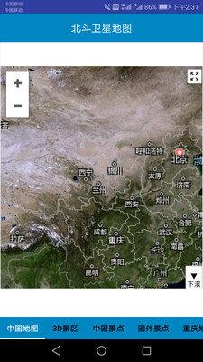 北斗卫星地图(4)