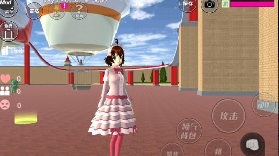 樱花校园模拟器十八汉化版(2)
