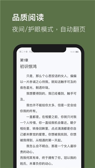 全本免费TXT小说(4)